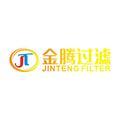 廊坊金腾过滤器材有限公司Logo