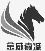 广州金特异汽配有限公司