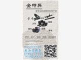 广东广州矿山设备空气弹簧FS70-9 CI气囊用金威囊减?