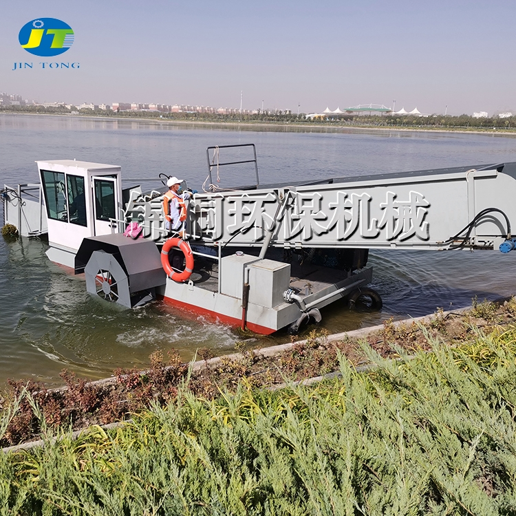 液壓型割草船 小河道割草保潔船  水面清掃打撈船