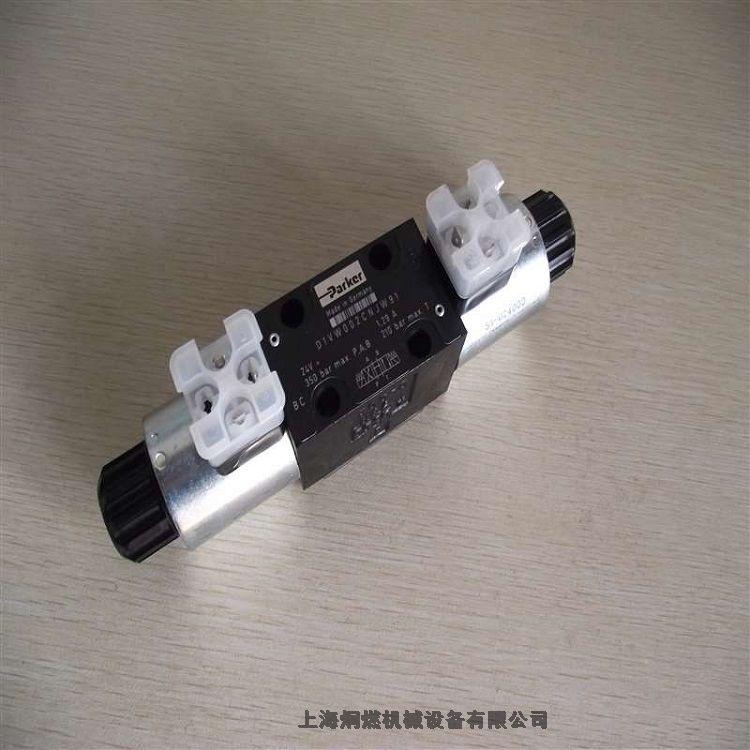 派克D1VW001CNTWH,電磁閥,parker換向閥,方向閥