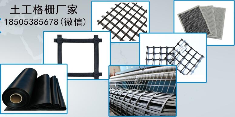 建材新闻欢迎你:郑州160KN玻纤土工格栅厂家厂家价格致电厂家