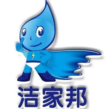 海南洁家邦环保科技凯发k8娱乐集团