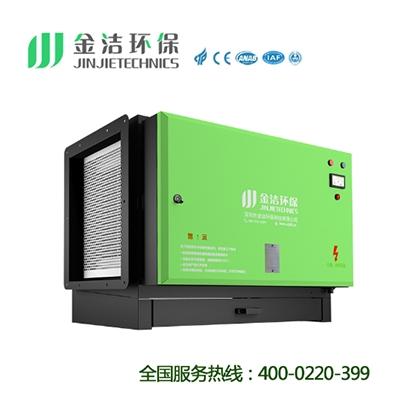 深圳油煙凈化器廠家-油煙凈化器JJ-8K-ZG