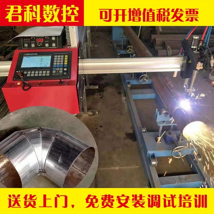 厂家供应:经济款相贯线切割机,等离子切管机,管桁架制造必备