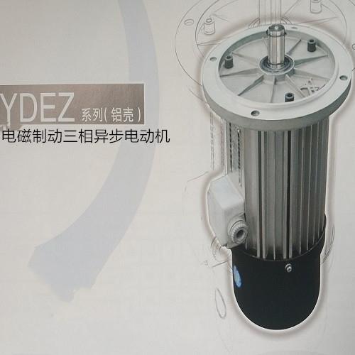 YDEZ90L-4
