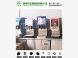 山西可乐机保养维护果汁机配置-制冰机价格