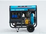 5千瓦开架式汽油发电机参数