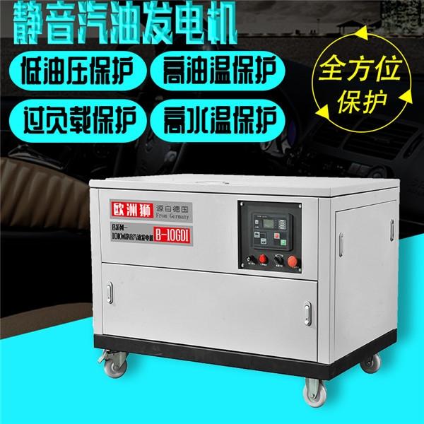 成都20KW静音汽油发电机油耗低
