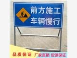 前方施工禁止通行交通标志牌施工架 警示?#28193;?#38109;板可移动折叠架