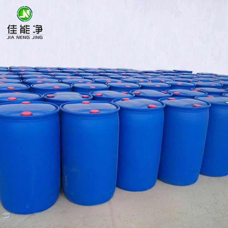 深圳观澜厂家低价代理除蜡水原料添加剂强力分散剂