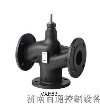 VXF53系列西門子三通法蘭蒸汽閥