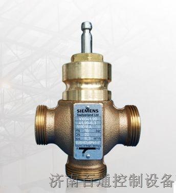 西門子冷水自控閥VXG41.15溫度控制三通閥