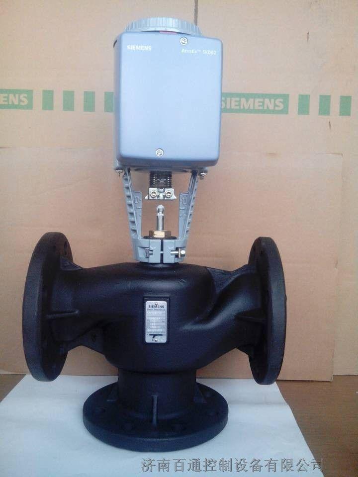 西門子原裝進口溫控閥(DN15-150)