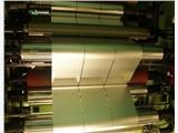 长治铝皮保温一吨的价格