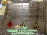 厂家直销不锈钢标志牌铝板标志牌