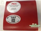 金能国标橡胶版金能JN-JDB-SJ橡胶板价格PICC承保