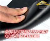 供应泰安绝缘胶垫生产 南通绿色绝缘胶垫