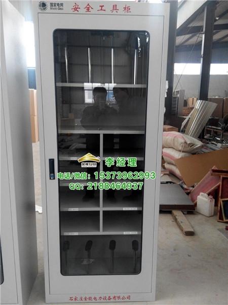 太原安全电力工具柜电力安全工具柜