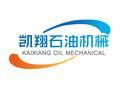 济南凯翔石油机械设备亚博电竞登录
