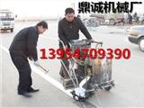廠家低價供應高速路面劃線機  停車場劃線機 手推熱熔劃線機價格