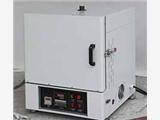 馬弗爐、實驗電爐升級改造保溫用納米隔熱板