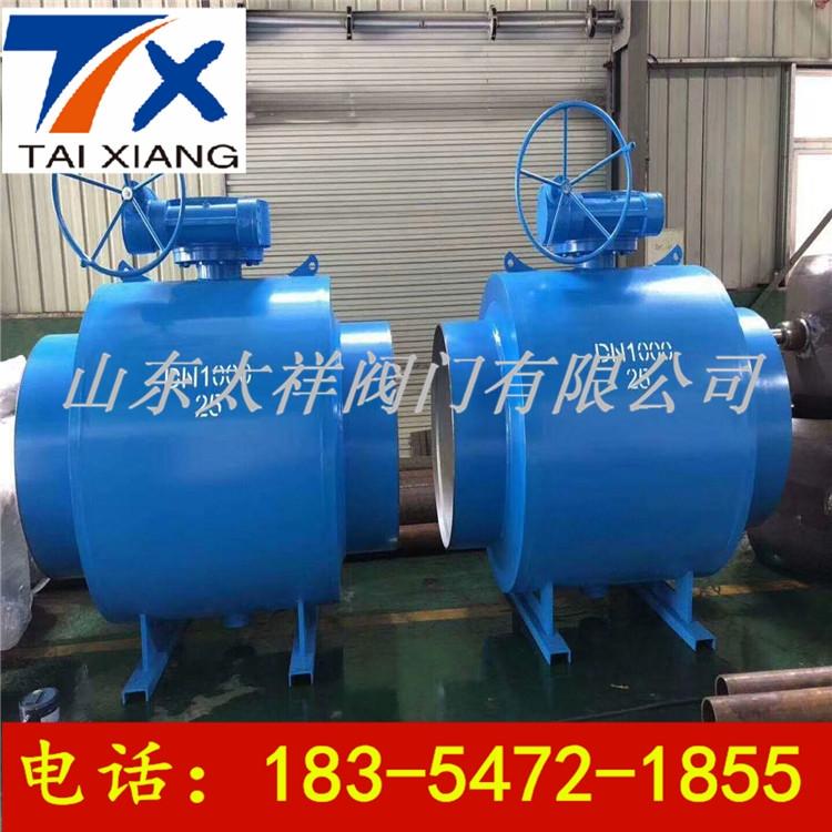 全焊接球閥 Q361F-25C蝸輪焊接球閥 全通徑 縮徑