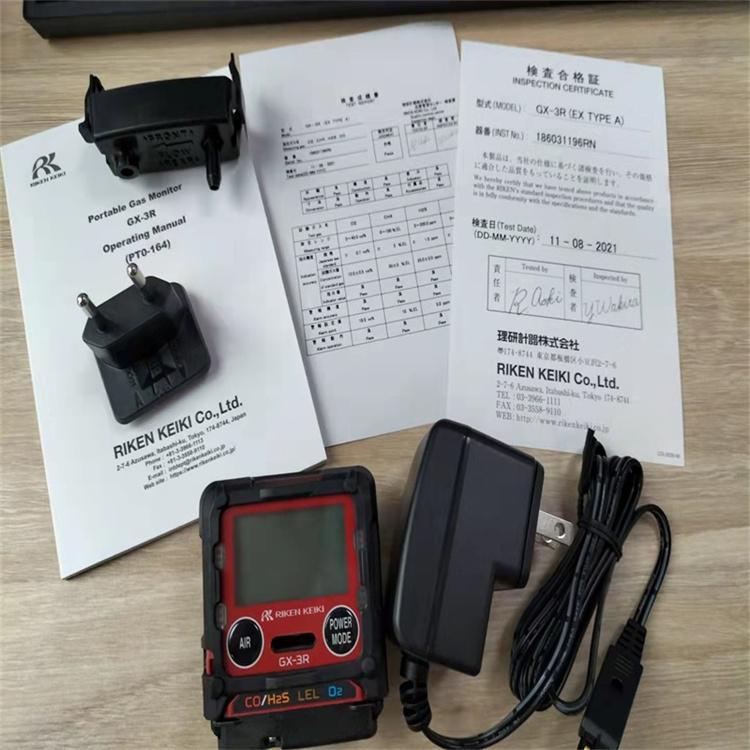 船级社认证日本理研GX-3R四合一测氧测爆仪    四合一气体检测仪