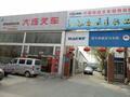 濟南西城機電設備有限公司