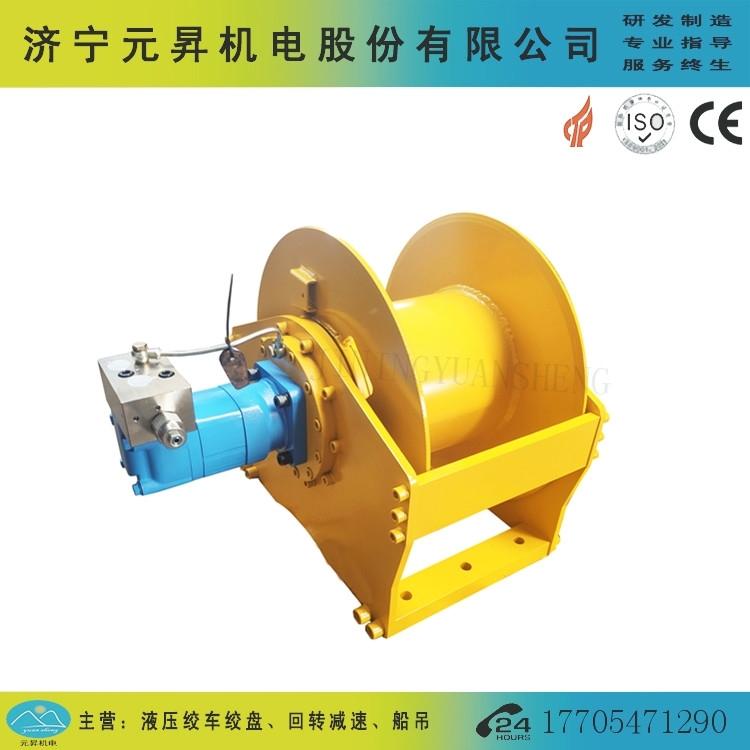 液压绞车拉木头挖机改装液压卷扬机3吨液压绞盘