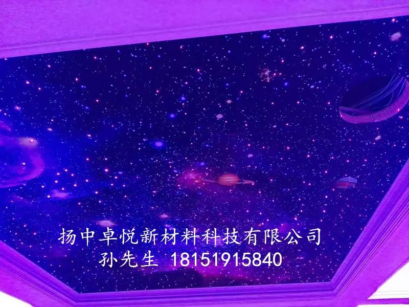贵州星空顶满天星安装方法(新闻网)
