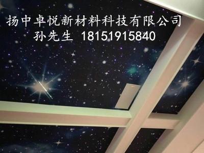 河北省家装星空顶售后电话(新闻网)