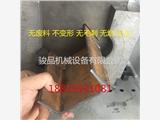無廢料槽鋼沖斷設備 角鋼切斷模具 角鐵打孔機廠家