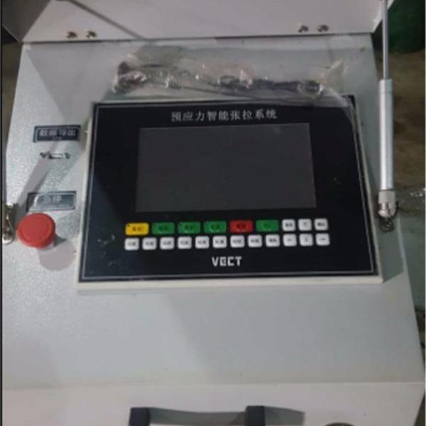 廣西壯族自治區賀州市預應力智能張拉設備機械設備