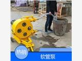 汕尾市砂漿軟管泵輸送泵