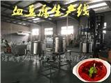 血豆腐生产线-盒装鸭血生产设备