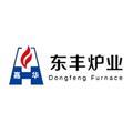 江蘇東豐爐業有限公司