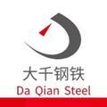 江蘇大千鋼鐵有限公司Logo