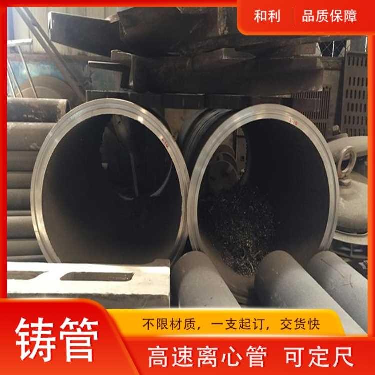 ZG30Cr25Ni20Si2熱處理配件 市場價格