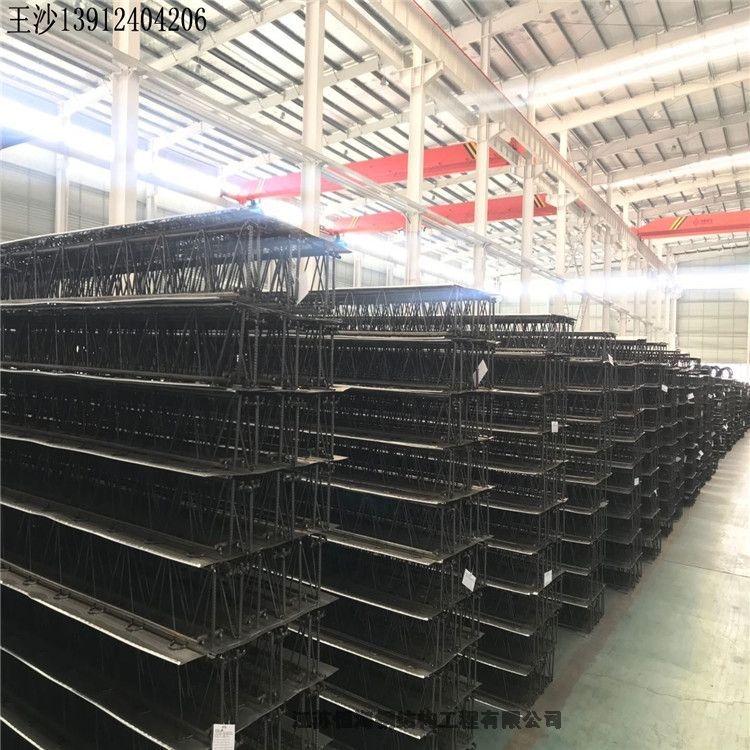 钢筋桁架楼承板生产厂家-型号齐全