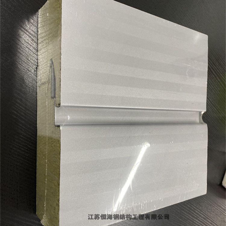 浙江PU封边岩棉夹芯板恒海设计生产销售真诚合作