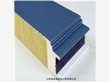 麗水市7.5公分厚聚氨酯板復合板廠家-江蘇恒海