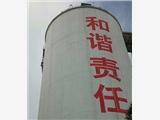 供应:锅炉烟囱外墙抹水泥灰服务项目