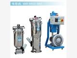 食品粉末粉体自动吸粉机实用型真空填料机自动吸料机上料机