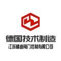 江蘇精迪閥門控制有限公司