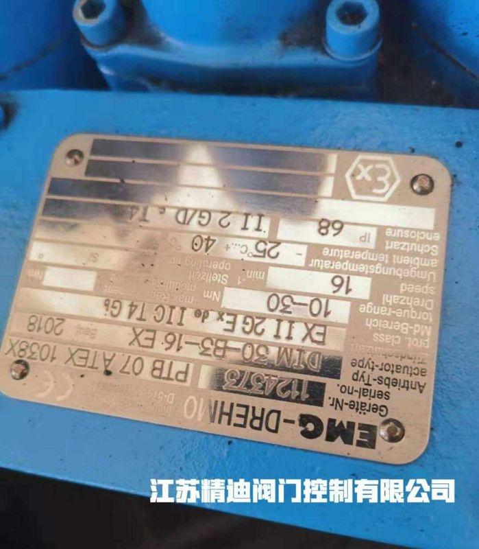 EMG執行機構DIM59-B3-16?減速箱MSG25-R-DCS