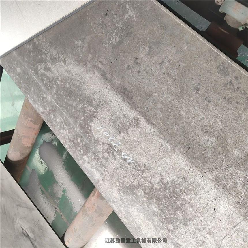 萬源-HC-276冷軋板