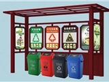 泰安宣傳欄 廣告標牌 垃圾分類亭 精神堡壘 公交站臺候車亭
