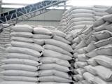 石家庄耐磨地坪用硅灰供应商 金石耐材 廊坊混凝土外加剂用微硅粉硅灰厂家