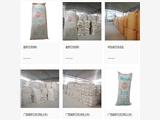 河南广西扶绥维罗白泥生产厂家 金石耐材 批发广西维罗白泥厂家